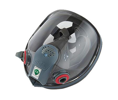 Holulo Organic Vapor Full Face Respirator Respiratory Protection Gas Mask